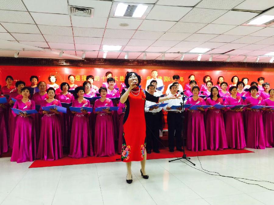 孔爱菊演唱《我爱你中国》